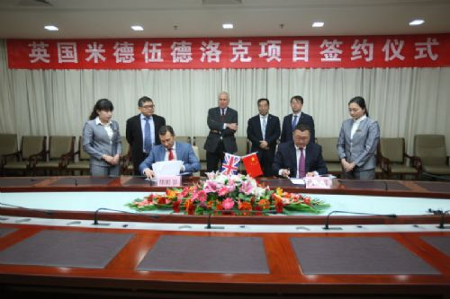 Click to view Middlewood Locks Chinese Signing Ceremony