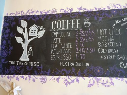 Click to view The TreeHouse cafe Lower Broughton Salford