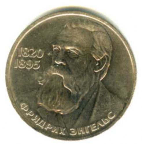 Click to view ENGELS COIN