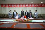 Middlewood Locks Chinese Signing Ceremony